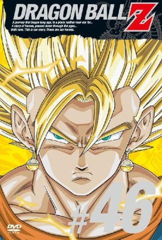 Image for Dragon Ball Z Vol.46