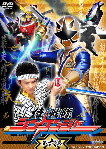Image for Samurai Sentai Shinkenger Vol.6