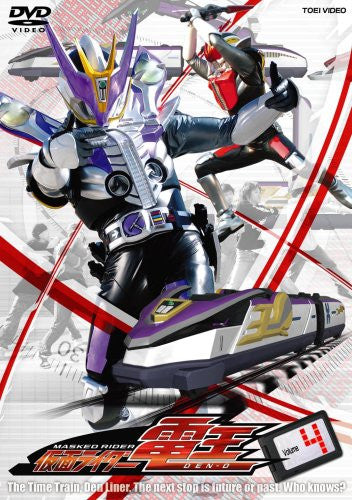 Image 1 for Kamen Rider Deno Vol.4
