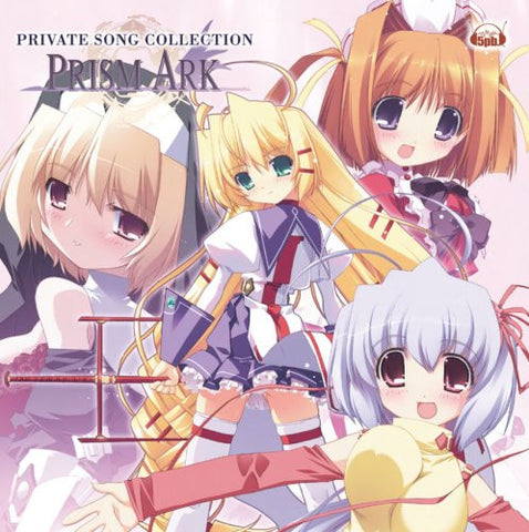 Image for Prism Ark -PRIVATE SONG COLLECTION-