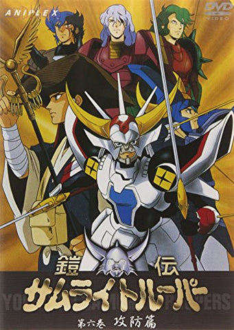 Image for Yoroiden Samurai Troopers Vol.6