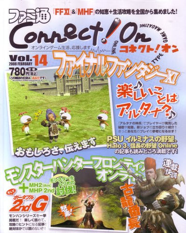 Image for Famitsu Connect On Connect On   #14 February Japanese Videogame Magazine