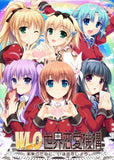 Thumbnail 2 for Watashi Love na Otome! / Afilia Saga East [Limited Edition]