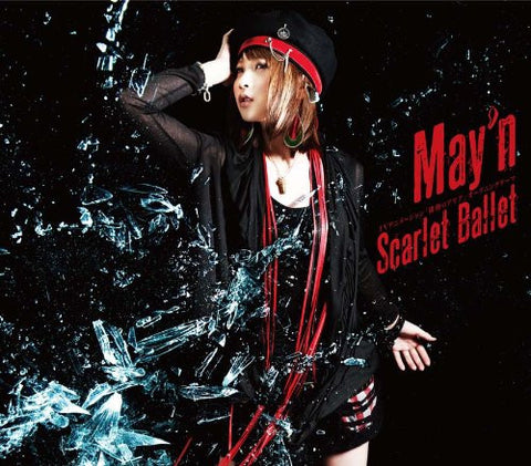Image for Scarlet Ballet / May'n [Limited Edition]