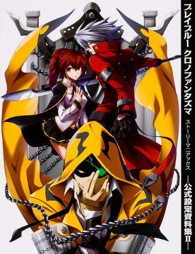 Image 1 for Blaz Blue: Chrono Phantasma Story Maniacs Official Book Ii