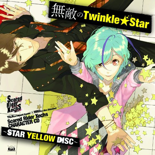 Image 1 for Scared Rider Xechs CHARACTER CD ~STAR YELLOW DISC~