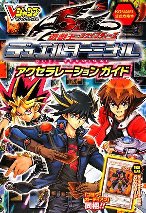 Image for Yu Gi Oh! 5 D's Konami Official Capture Book