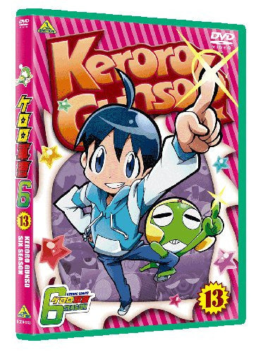 Image 1 for Keroro Gunso 6th Season 13 Last Volume