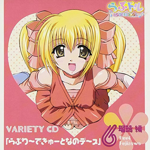 "Image 1 for Lovely Idol Variety CD 6 ""Lovely de Cute Nano Desu"" Ruri Hen"