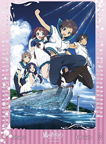 Image 2 for Nagi no Asukara - Wall Calendar - 2015 (Try-X)[Magazine]