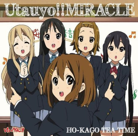 Image for Utauyo!!MIRACLE / HO-KAGO TEA TIME [Limited Edition]