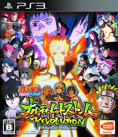 Image for Naruto Shippuden: Narutimate Storm Revolution