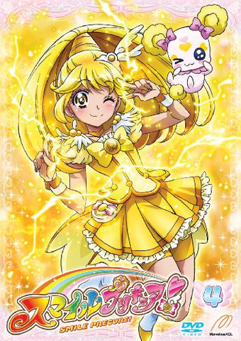 Image for Smile PreCure! Vol.4