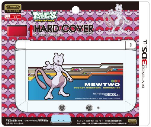 Image 2 for Pocket Monsters Hard Cover for Nintendo 3DS LL (Mewtwo)