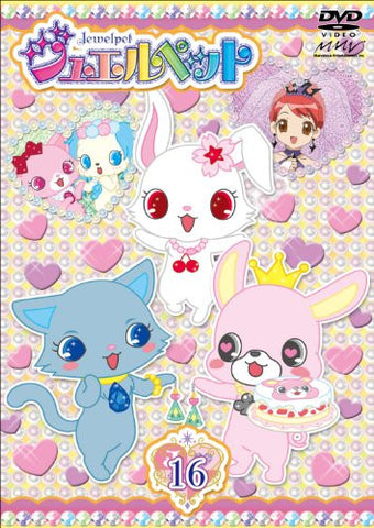 Image for Jewel Pet Vol.16