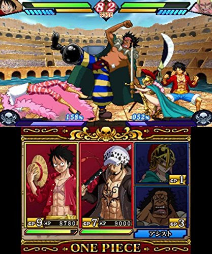 Image 2 for One Piece Dai Kaizoku Colosseum