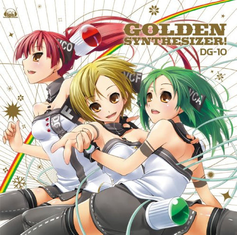 Image for Golden Synthesizer! / DG-10