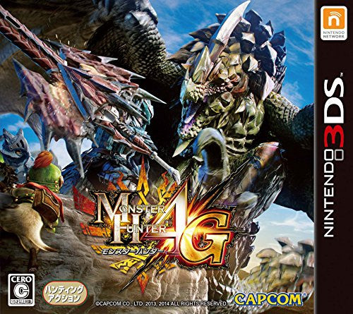 Image 1 for Monster Hunter 4G