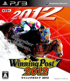 Thumbnail 1 for Winning Post 7 2012