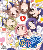 Thumbnail 1 for Yuyushiki Vol.6 [Blu-ray+CD Limited Edition]