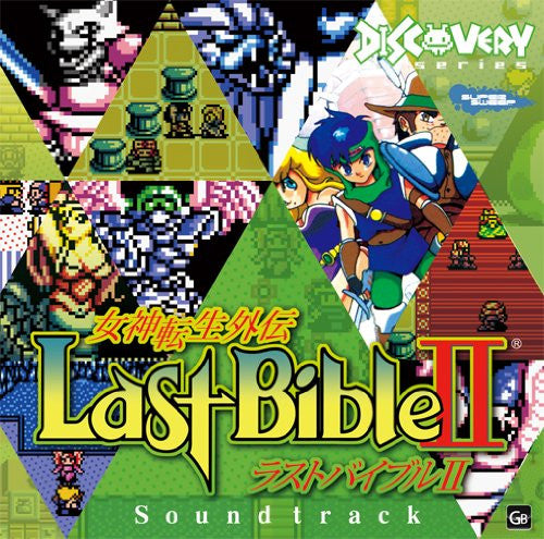Image 1 for Megami Tensei Gaiden Last Bible II Soundtrack