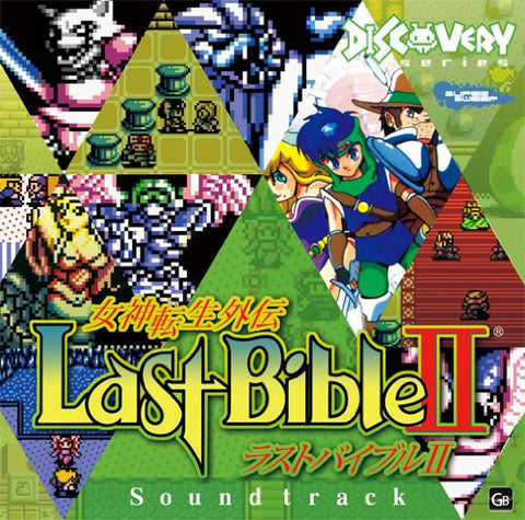 Image for Megami Tensei Gaiden Last Bible II Soundtrack