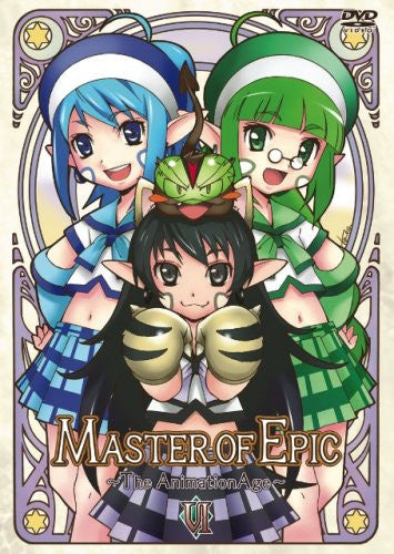 Image 1 for Master Of Epic - The Animation Age Vol.6 [Limited Edition]