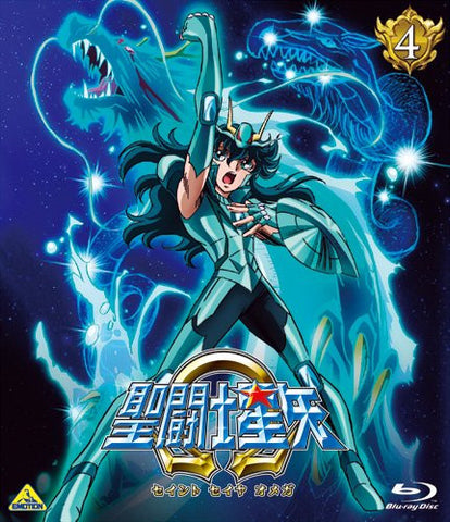Image for Saint Seiya Omega 4