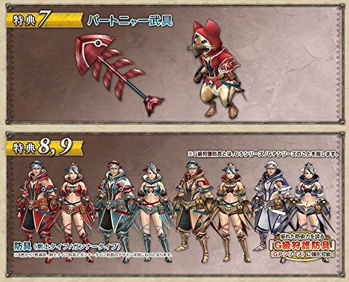 Image 4 for Monster Hunter Frontier G8 Premium Package