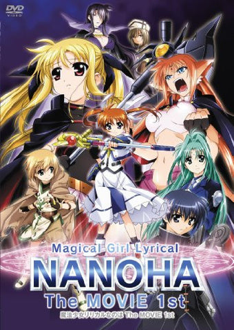 Image for Magical Girl Lyrical Nanoha The Movie 1st