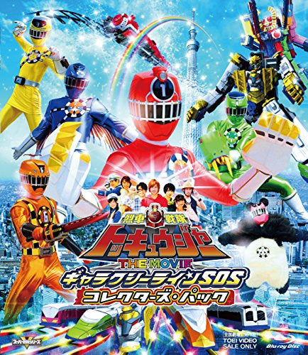 Image 1 for Ressha Sentai Toqger The Movie Galaxy Line Sos Collector's Pack