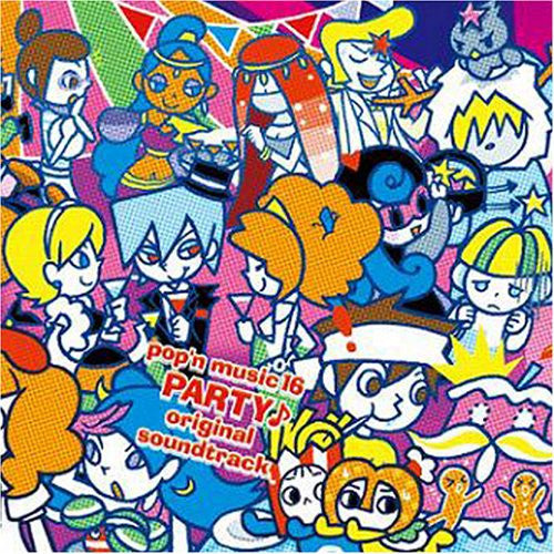 Image 1 for pop'n music 16 PARTY♪ Original Soundtrack