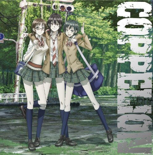 Image 1 for Coppelion Vol.6