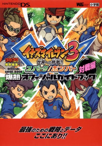 Image for Inazuma Eleven 3 Official Guide Book Taisen Hen / Ds