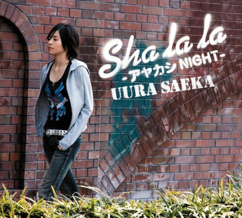 Image for Sha la la -Ayakashi NIGHT- / Saeka Uura
