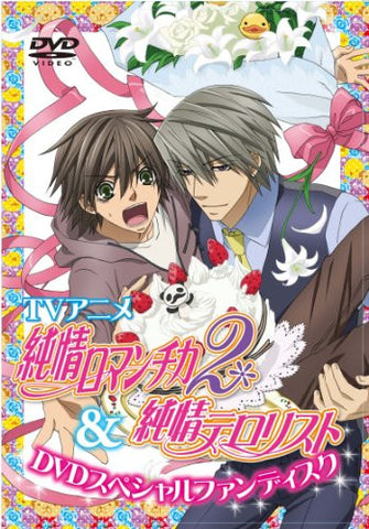 Image for Junjo Romantica: Pure Romance 2nd Season & Junjo Terrorist DVD Special Fan Disc
