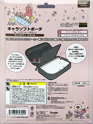 Image 2 for 3DS LL Character Soft Pouch (My Melody Parasol)