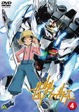Thumbnail 1 for Gundam Build Fighters Vol.4