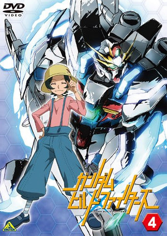 Image for Gundam Build Fighters Vol.4