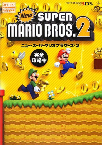 Image for New Super Mario Bros. 2 Complete Strategy Guide Book / 3 Ds