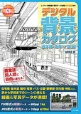 Digital Scenery Catalogue - Manga Drawing - Commuting to Schools, Bus Stops and Train Stations - Incl. CD - 1