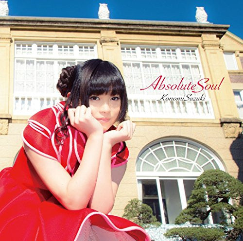 Image 1 for Absolute Soul / Konomi Suzuki [Regular Edition -shield-]