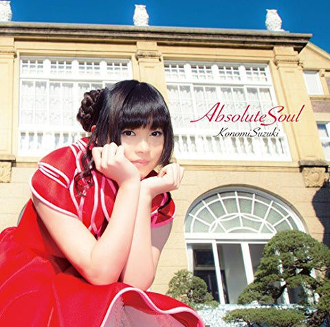 Absolute Soul / Konomi Suzuki [Regular Edition -shield-]