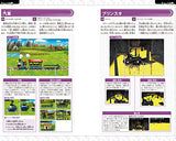 Thumbnail 6 for Dairantou Smash Brothers For Nintendo 3 Ds Final Perfect Guide