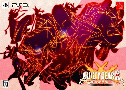 Image for Guilty Gear Xrd: Revelator [Limited Box]