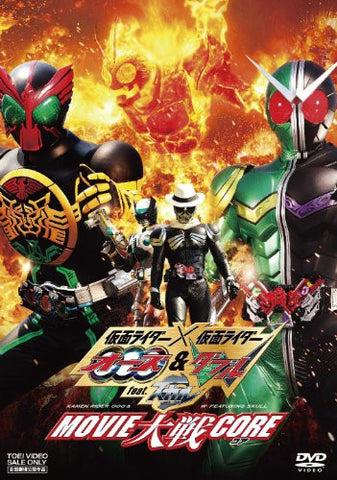 Image for Kamen Rider x Kamen Rider Ooo & Double W Feat. Skull Movie Taisen Core