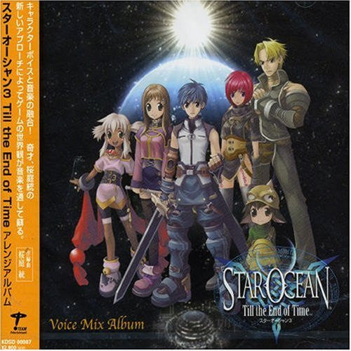Image 1 for STAR OCEAN Till the End of Time Voice Mix Album
