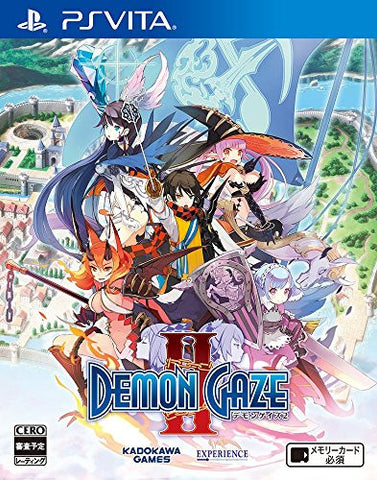 Image for Demon Gaze II