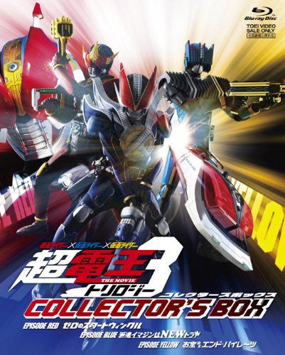 Image 1 for Kamen Rider x Kamen Rider x Kamen Rider The Movie Cho Den-O Trilogy Collector's Box