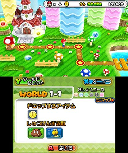 Image 10 for Puzzle & Dragons Super Mario Bros. Edition